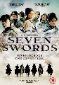 SEVEN SWORDS 2-DISC (DVD)