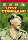 LOST COMMAND (DVD)