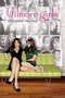 Gilmore Girls Poster Life's Short. Talk Fast.